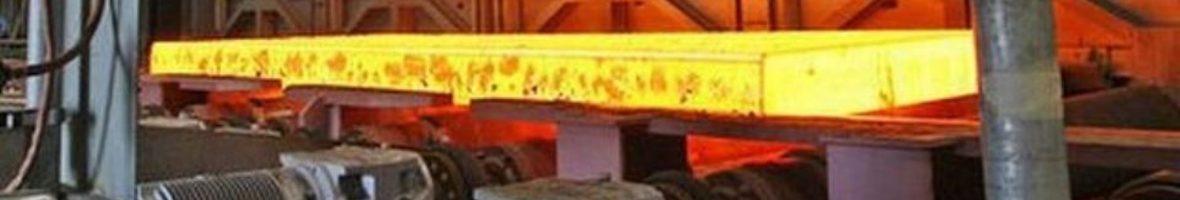 Metallurgie 1800x411