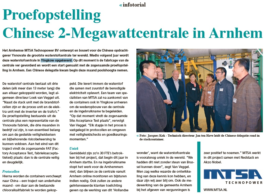 Proefopstelling Chinese 2-Megawattcentral in Arnhem